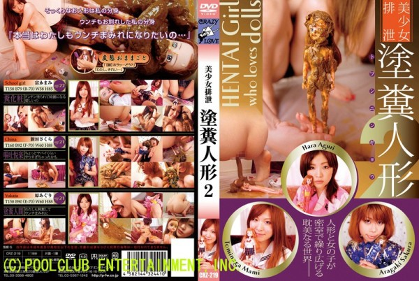 [CRZ-219] Barbie Doll in shit scat games