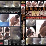[JTKD-01] Japanese girl shit and pee in the toilet hidden camera