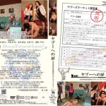 [YMD-80] Extremely tough humiliation femdom scat Japanese perverts woman