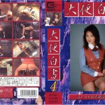 [GHS-04] G-HISTORY Stool white paper 4 Japan Pooping video