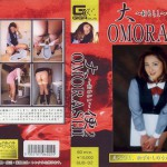[GUO-02] G-HISTORY Feces Japan Toilet peeing 02