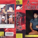 [GUO-03] G-HISTORY Toilet Feces shit peeing 03