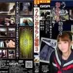 SZU-03 Scat shit peeing story 3 Aoyama Yoko Sakurai Ayano school girls