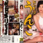 MASD-010 Lesbian Enema Shit Nozomi Kimura