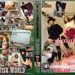 [YMD-89] Most cruel livestock who confinement of Shin Yapuzu daughters breeding file 2