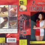 GUO-12 Japanese Scat beauties shit in the pants