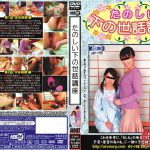 ARMD-489 Mom and Daughter Japanese Incest Scat