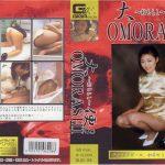 GUO-08 Japanese Toilet girl shit in pantyhose