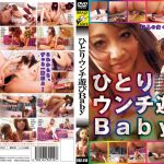 CRZ-310 Masturbation Scat Girl Baby Poop Play Alone