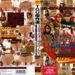 GCD-202 TOKYO Nampa Scat Poo Girls Kessakusen TGU