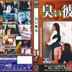 [ARMD-496] 69 Lesbian Scat She Odor