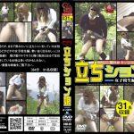 F40-01 Outdoor Voyeur pissing shit excretion  Tachishon site girls ○○ Hen