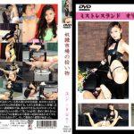 MLDO-084 Of Slave Submissive Men Scat Market Finds