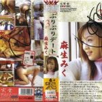BFOR-01 Japan Rape Scat Porn