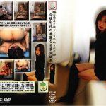 WCM-06 Magnificent Golden Daughter Ayaka Scat Torture