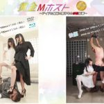 Yapoos Market – Preview Femdom Slave