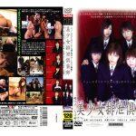 SDDO-040 Girls Club Excretion School Girls Defecation