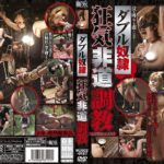 MUSOZ-0157 Double Slave Madness Outrageous Torture