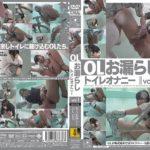 DIV-180 Masturbation Vol.1 Toilet Leaked OL Contact