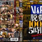 VRXS-072 5 Hours 100 People Defecation V & R