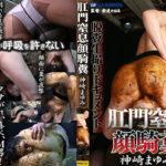 VRNET-057 VR Anal Choking Face Sitting Mayumi Kanzaki