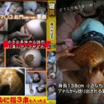 VRNET-013 Scat Sleeping girls defecation and anal masturbation