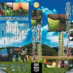 DNO-07 Outdoor Shitting And Pissing Chapter 7