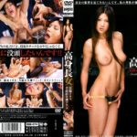 Cowgirl DDB-074 Nozomi Ichinohe Acme Tall Woman Fainting Choking Enema Irama