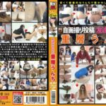 JG-257 Self submision self shot Japan school girl friends shit